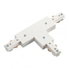 135010 PORT NT18 015 белый Соединитель с токопроводом T-образный для однофазного шинопровода